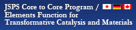 JSPS  Core to Core Program / Elements Function for Transformative Catalysis and Materials